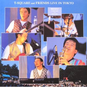 "T-SQUARE and Friends Live in Tokyo ""野音で遊ぶ"""