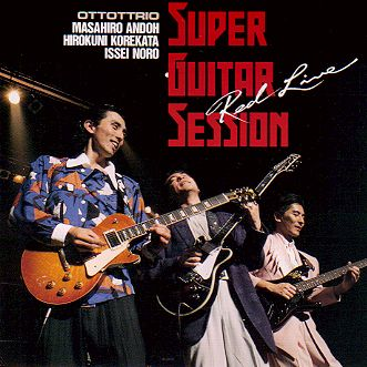 Super Guitar Session Red Live