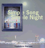 Simple Song Simple Night
