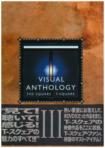Visual Anthology Vol. I