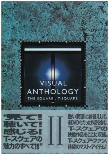 Visual Anthology Vol. II