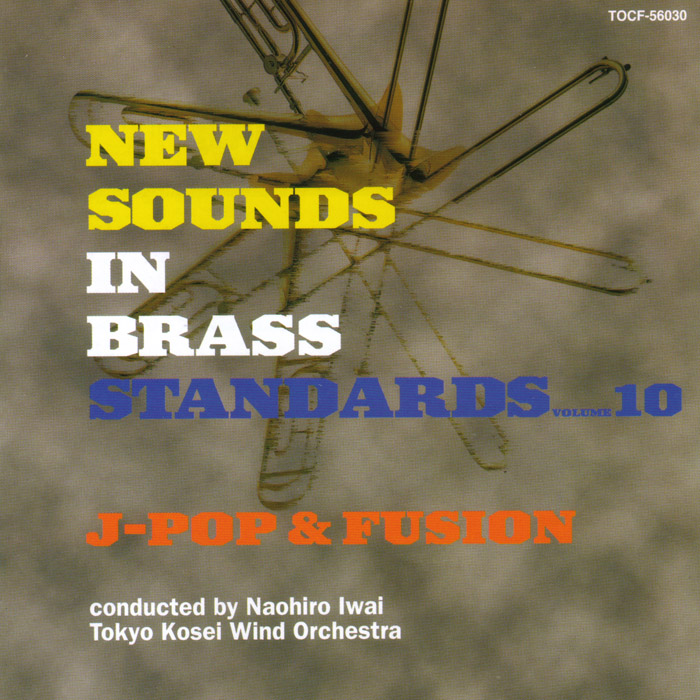 New Sounds In Brass Standards 10