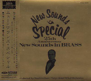 New Sounds Special 25th Anniversary