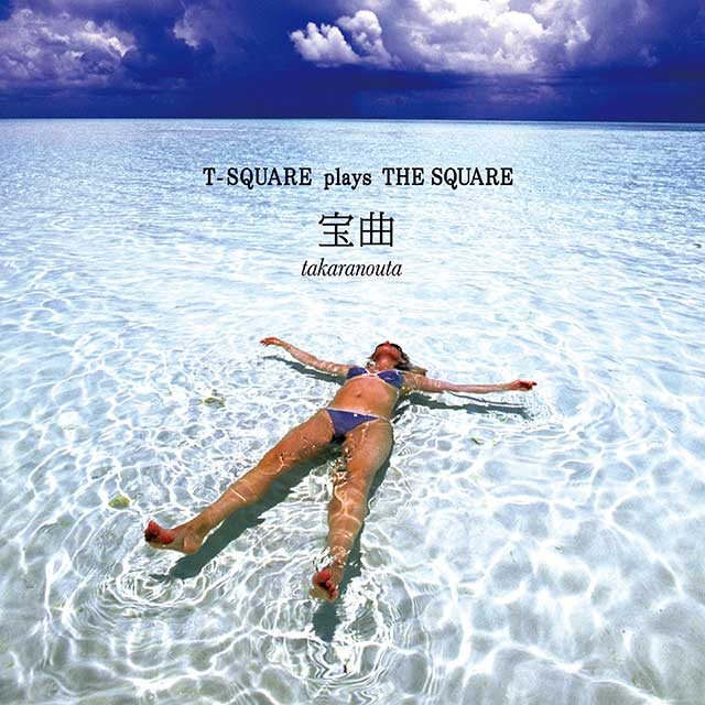 ���� ~T-Square Plays The Square~