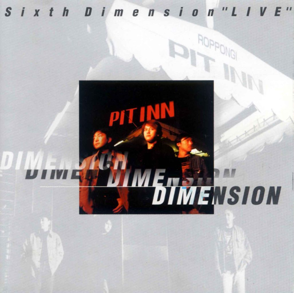 Sixth Dimension 'Live'