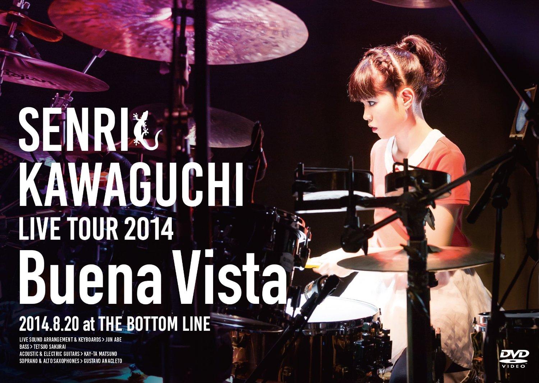 Senri Kawaguchi Tour