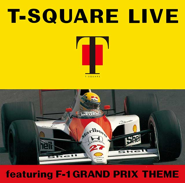 Featuring F-1 Grand Prix Theme