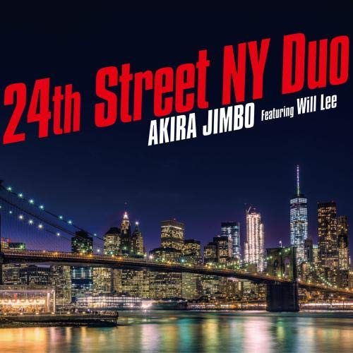 24th Street Ny Duo