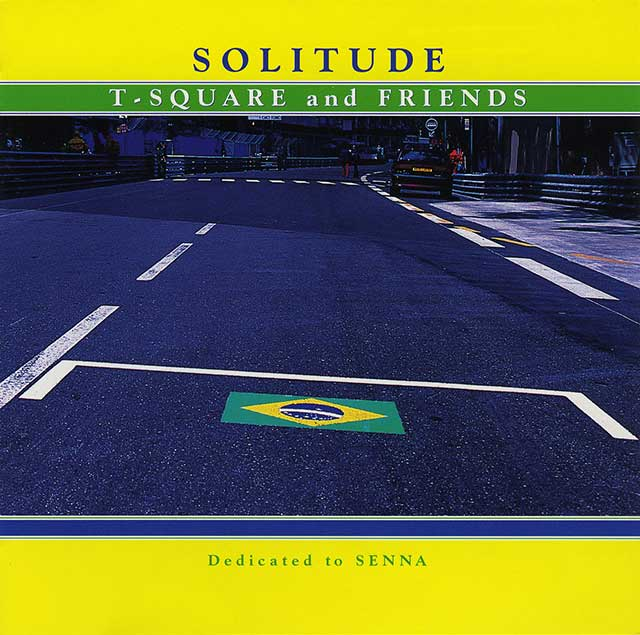 Solitude -Dedicated to SENNA-