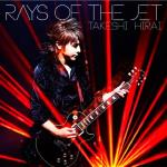 Rays of the jet