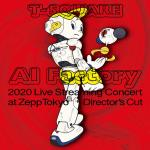 "T-SQUARE 2020 Live Streaming Concert ""AI Factory"" at ZeppTokyo ディレクターズカット完全版"