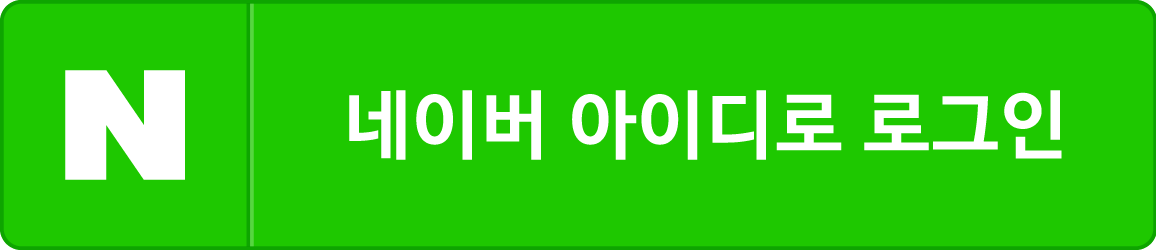 Log in with Naver